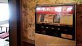 カフェレストぽるとの和室とタバコ販売機_190602