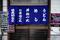 日光橋食堂暖簾_190608