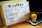 さんがま茶屋のモーニングサービスPOP_190707