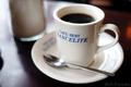 サンセリテのコーヒーカップ_190713