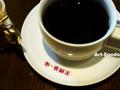 美桃旅庵のコーヒーカップ_190721