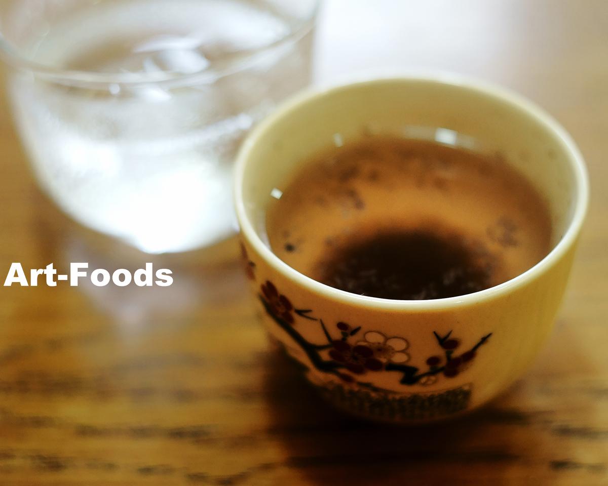 喫茶コスモスでサービスの紫蘇昆布茶_190929