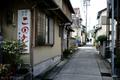 日間賀島への旅-師崎の街並み_191020