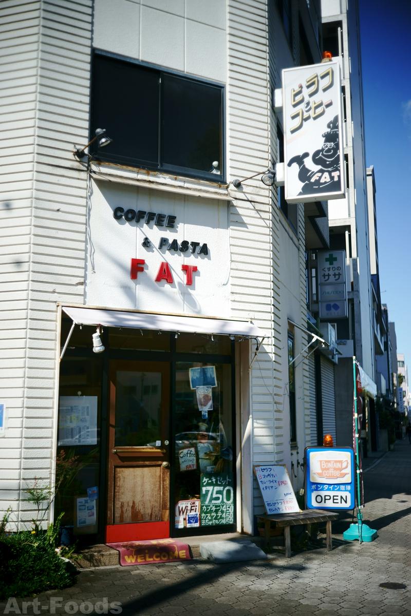 喫茶ファット_191022