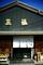 三福_191110