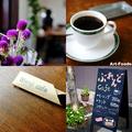 ぶれんどカフェのあれこれ_191122