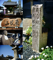寶泉寺境内-1_191123