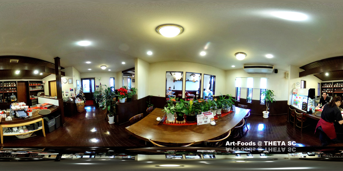 紅屋珈琲店の店内_191124