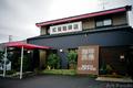紅屋珈琲店_191124