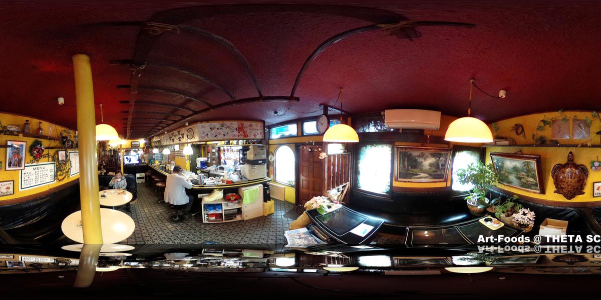喫茶バンの店内_191124