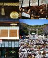 静岡県護国神社各所_200104