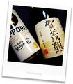 サッポロ黒ラベルと賀茂鶴_190907
