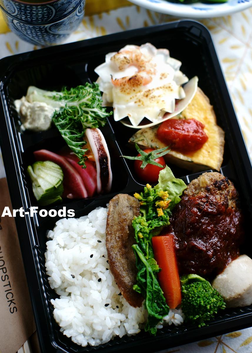 大富士の洋食弁当_200301