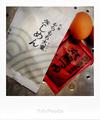芝安きしめん_200310