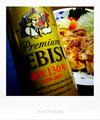 エビスビール誕生130年記念缶_200321