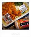 牛ホルモン野菜炒めセット@バロー_200403