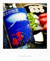 富士錦本醸造_200420