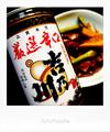 吉乃川_200509