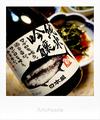 日本盛静岡県限定純米吟醸_200511
