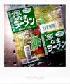 マルモなまラーメン塩_200516