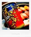 白雪純米吟醸赤富士_200515