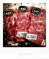 山形牛手切り焼肉用_200518