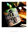 安倍街道_200523