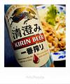 キリン一番搾り清澄み_200529