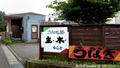 うなぎ屋主水_200614