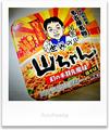 世界の山ちゃん手羽先風味焼そばパッケージ_200615