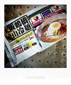 大阪鶴橋徳山冷麺_200621