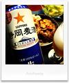 靜岡麦酒_200802