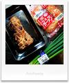 自家製叉焼麺の食材_200812