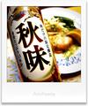 キリン秋味_200831