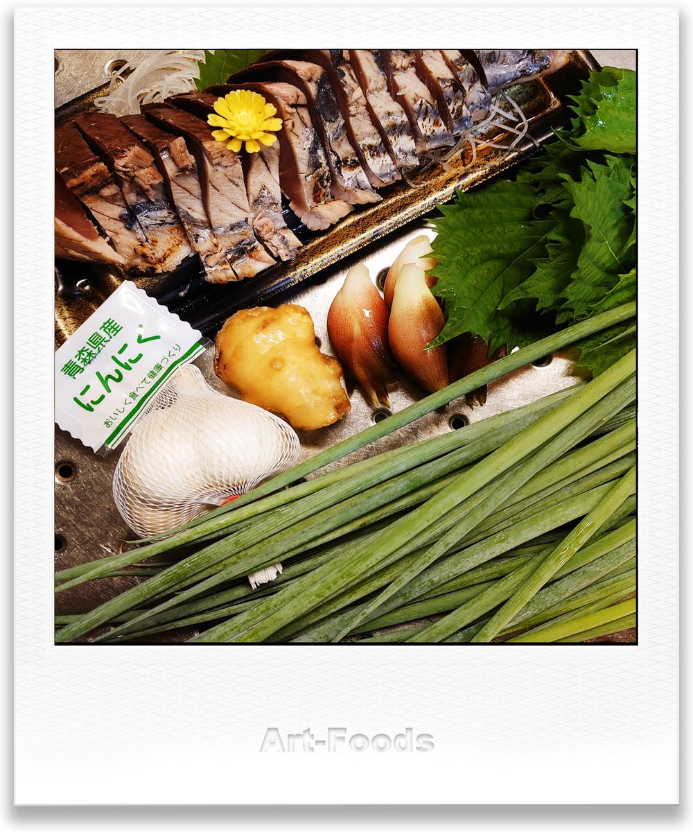 f:id:artfoods:20200920091205j:image:w320