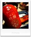 黄桜純米吟醸京のとくり_200927
