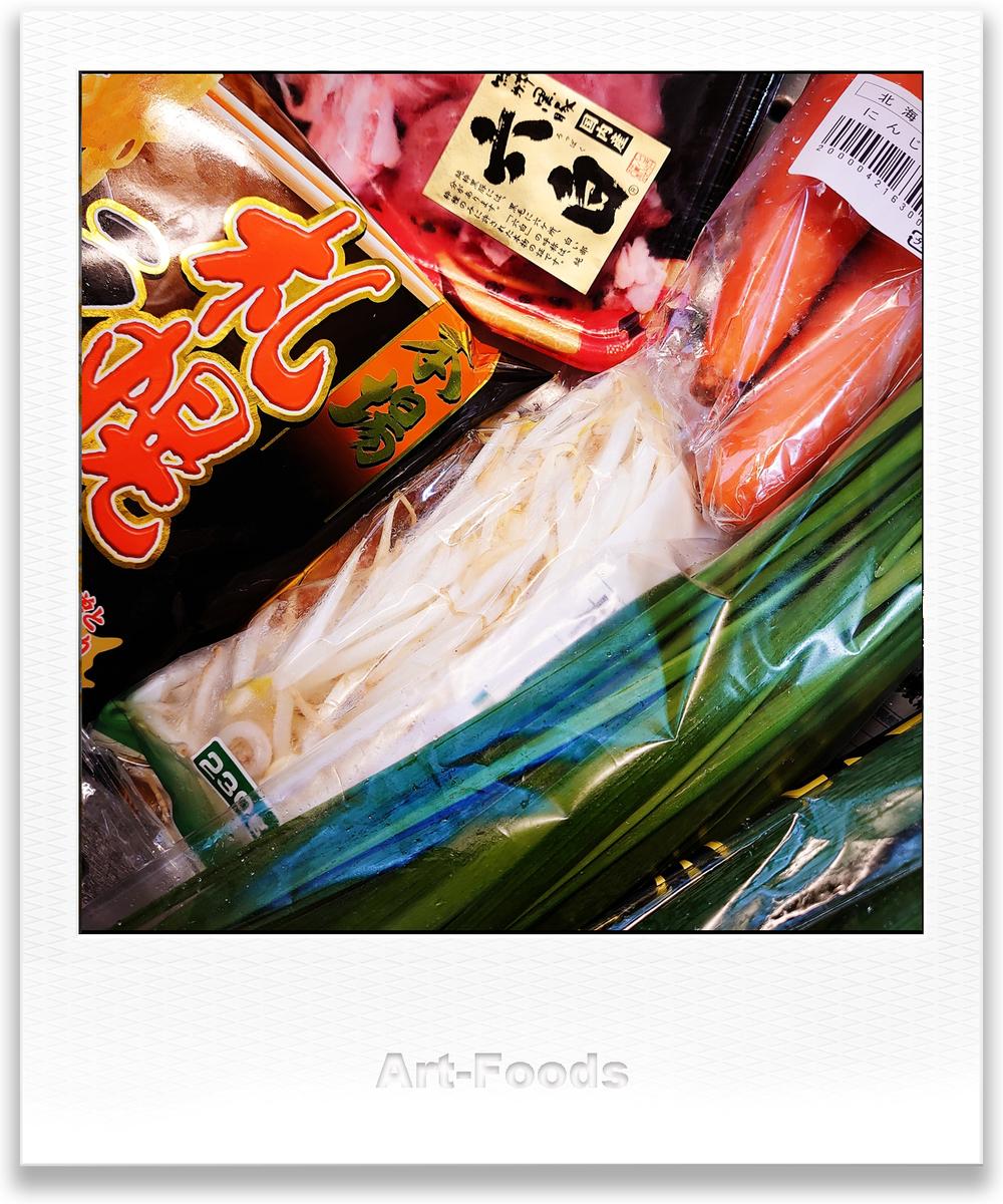 f:id:artfoods:20201112140227j:image:w320