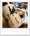 桃川_201101