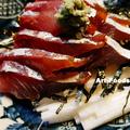 ヅケ鰤山かけ_201110