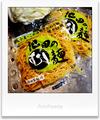 池田製麺所むし麺_201222