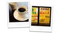 食後のコーヒーとテーブルPOP@グリル藤本_210123