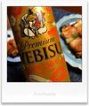 エビスビール誕生130年記念缶_210128