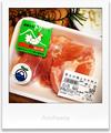 青木養鶏場-富士の鶏モモ肉_210201