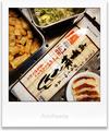 上州手振りうどん乾麺_210215