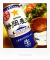 靜岡麦酒_210408