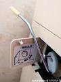 トイレの水洗レバーはトレモロアーム_210421