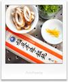 稲庭饂飩乾麺に竹輪と薬味_210416