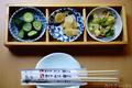 春の天丼花籠御膳-漬物_210426
