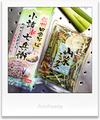 山菜水煮ミックス_210710