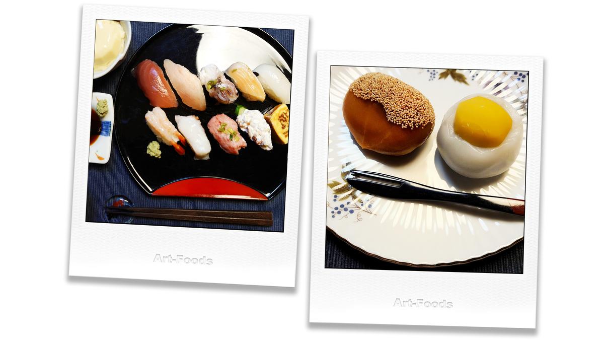 f:id:artfoods:20210914114354j:plain